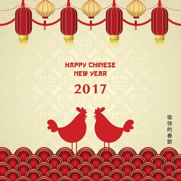 Chinese new year card design free new--year.info 2019