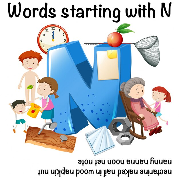 nから始まる言葉