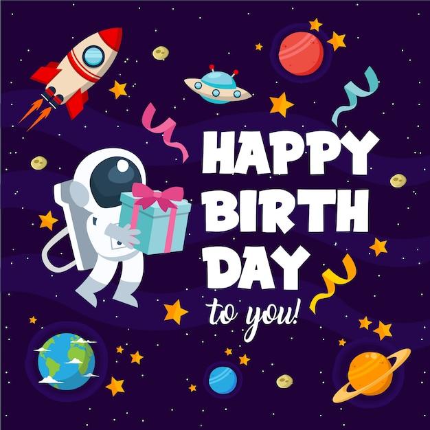 Поздравление с днем рождения космические 66