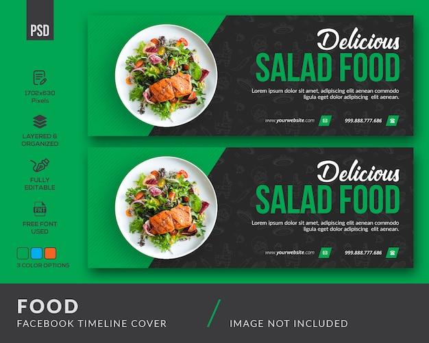 Baner Na Facebooku żywności Premium Psd
