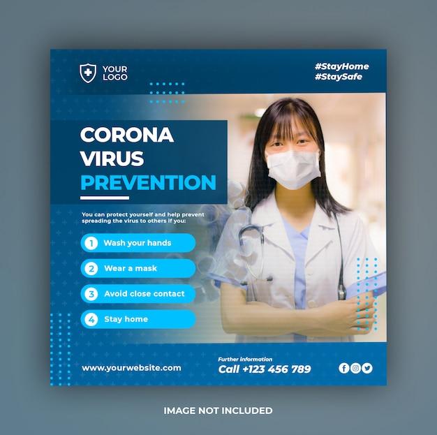 Baner Opieki Zdrowotnej Lub Kwadratowa Ulotka Z Motywem Zapobiegania Wirusom Dla Szablonu Postów W Mediach Społecznościowych Premium Psd