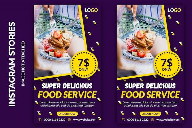 Baner Społecznościowy żywności Premium Psd