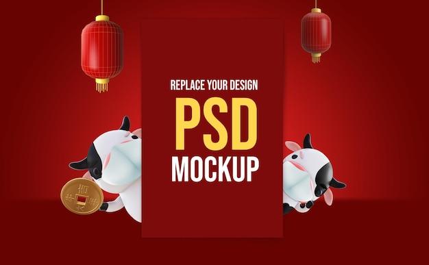 Chiński Nowy Rok Makieta Renderowania 3d Premium Psd