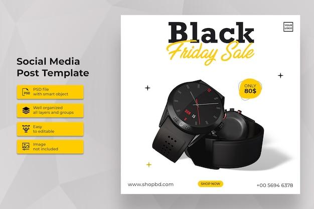 Czarny Piątek Sprzedaż Baneru Smartwatcha Premium Psd