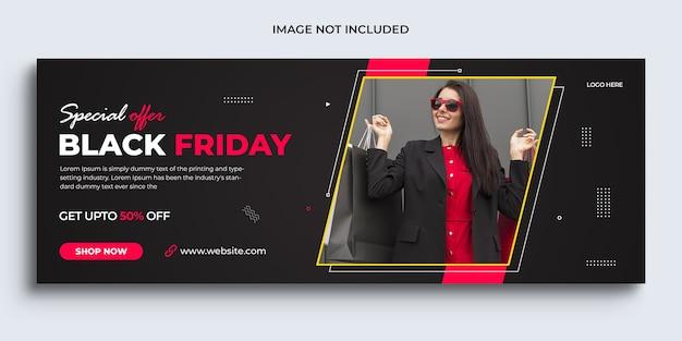 Czarny Piątek Sprzedaż Banner Promocyjny Szablon Transparentu Na Facebooku Premium Psd