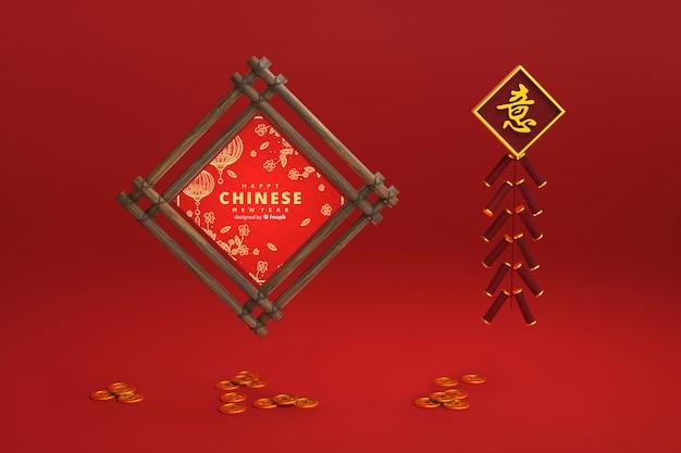 Czerwone i złote ozdoby na nowy rok Darmowe Psd