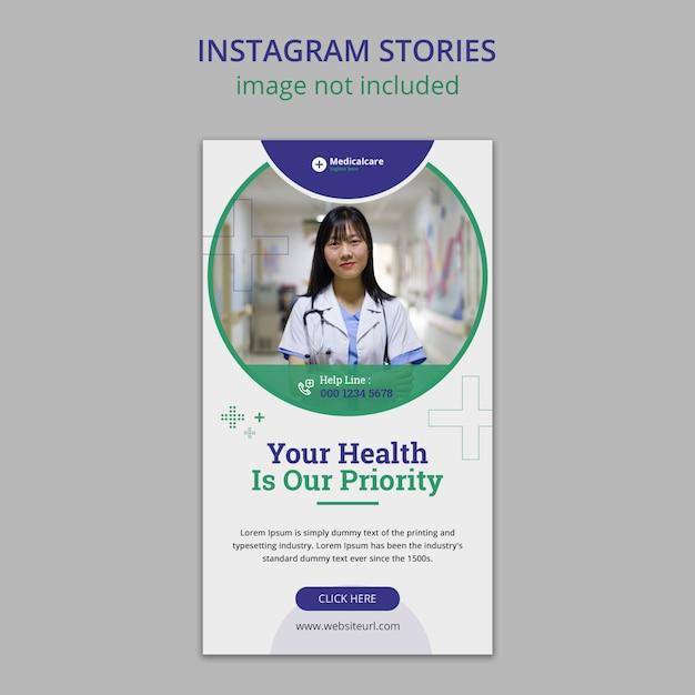Historie Z Instagramów Medycznych I Opieki Zdrowotnej Premium Psd