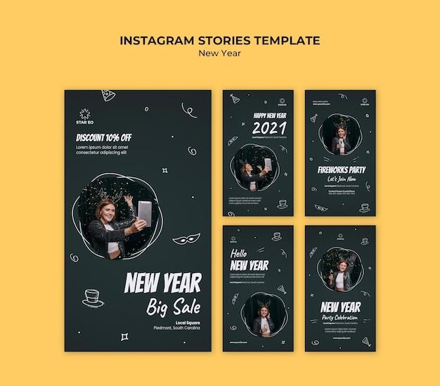 Kolekcja Opowiadań Na Instagramie Na Imprezę Noworoczną Premium Psd