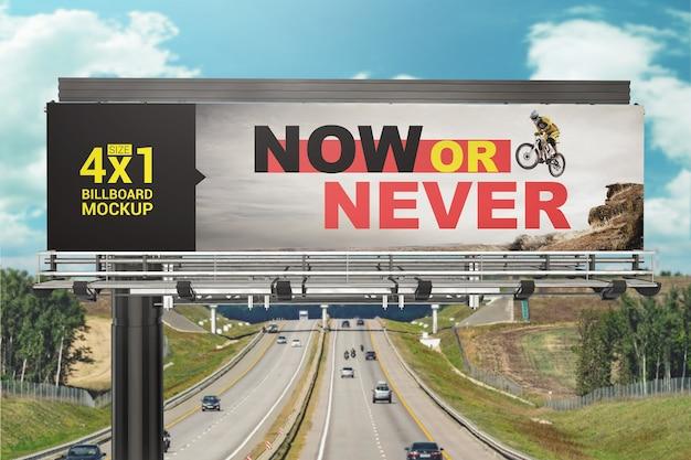 Makieta Billboard Autostrady Premium Psd