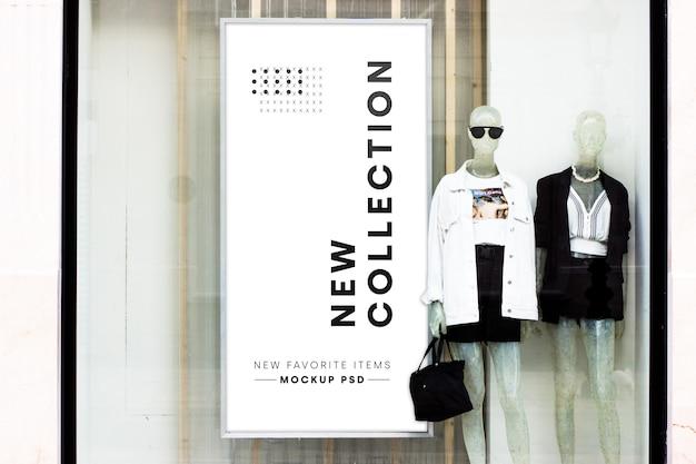 Makieta billboardu sklepu mody Darmowe Psd