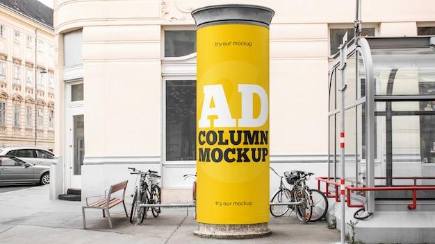 Makieta Kolumny Reklamowej Premium Psd