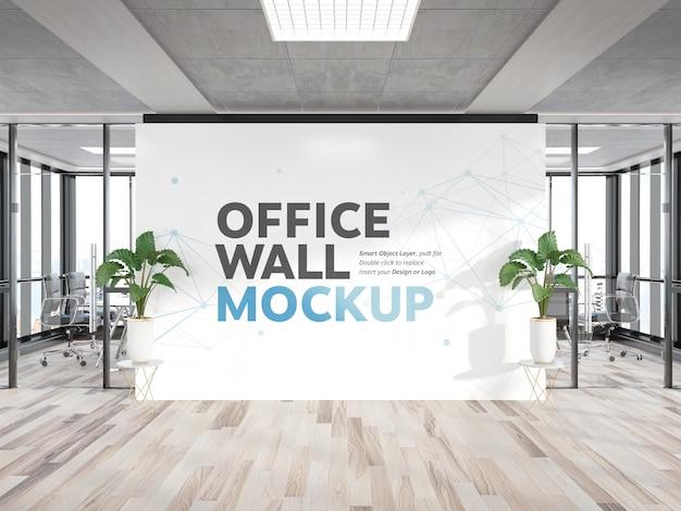 Makieta ściany makieta w jasnym drewnianym biurze Premium Psd