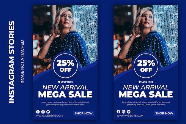 Mega Historia Sprzedaży Społecznej Premium Psd