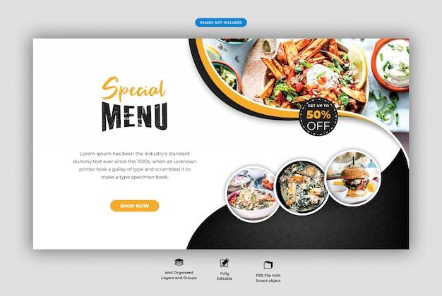 Menu Baneru żywności I Restauracja Szablon Sieci Web Premium Psd