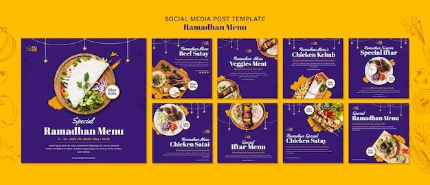 Menu Ramadahn W Mediach Społecznościowych Premium Psd