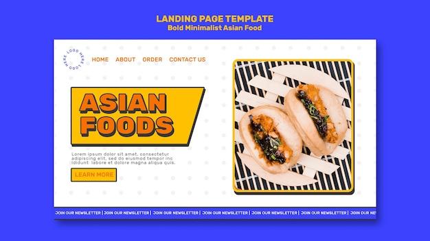 Minimalistyczny Szablon Strony Docelowej Kuchni Azjatyckiej Premium Psd
