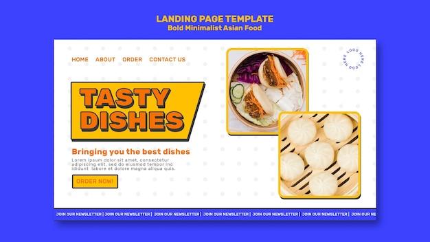 Minimalistyczny Szablon Strony Głównej Azjatyckiego Jedzenia Premium Psd