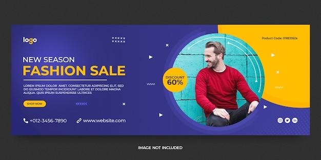 Moda Sprzedaż Facebook Banner Szablon Postu W Mediach Społecznościowych Premium Psd