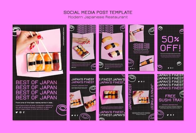 Najlepszy Szablon Postów W Mediach Społecznościowych Sushi W Japonii Darmowe Psd