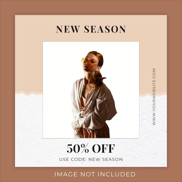 Nowa Kolekcja Moda Sezon Rozdarty Papier Szablon Transparent Mediów Społecznościowych Premium Psd