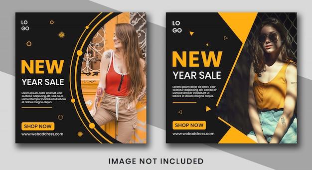 Nowy Rok Sprzedaży Baner Dla Mediów Społecznościowych Premium Psd