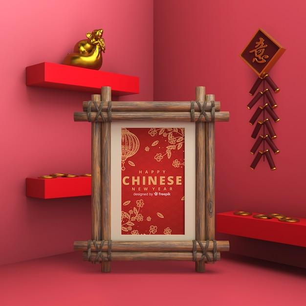 Obchody Nowego Roku Z Dekoracjami Artystycznymi Darmowe Psd