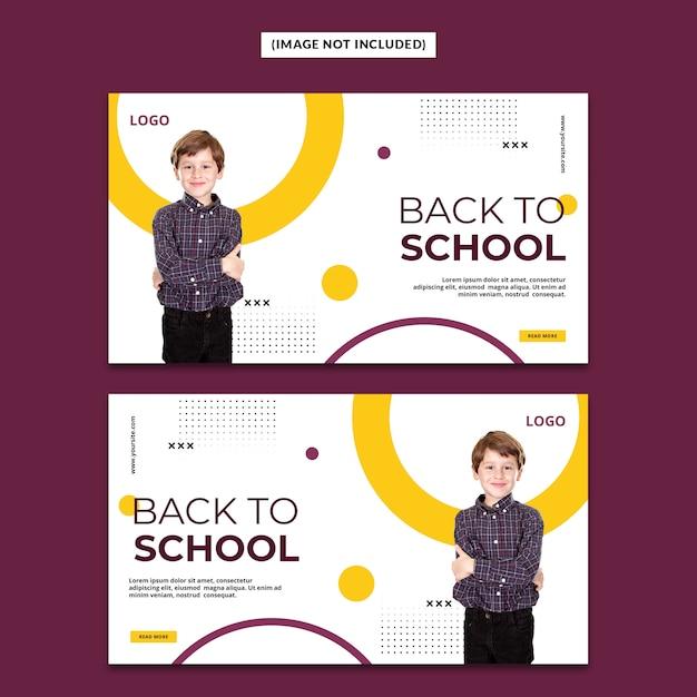 Powrót Do Szkoły Szablon Banner Internetowy Psd Premium Psd