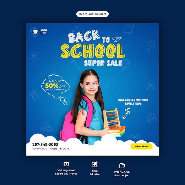 Powrót Do Szkoły Ze Zniżką Oferuje Szablon Postu W Mediach Społecznościowych Premium Psd