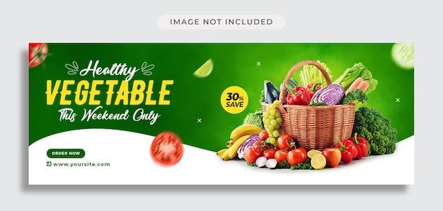 Promocja Warzyw W Mediach Społecznościowych I Szablon Okładki Na Facebooku Premium Psd