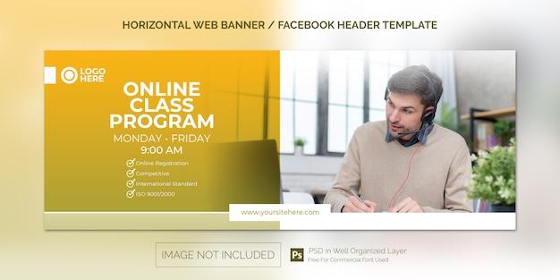 Prosty Poziomy Baner Internetowy Do Promocji Programu Klasy Online Premium Psd