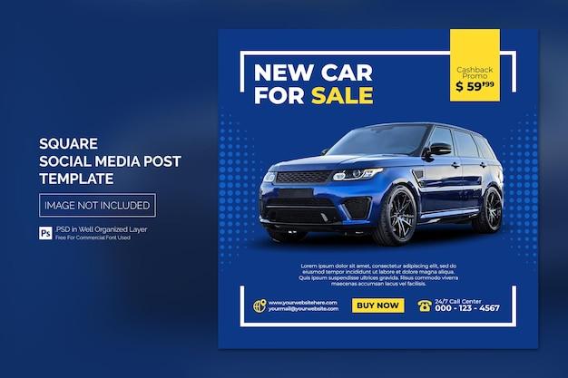 Samochód W Mediach Społecznościowych Instagram Post Lub Kwadratowy Szablon Reklamy Baneru Internetowego Premium Psd