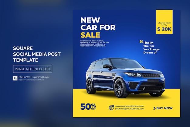 Samochód W Mediach Społecznościowych Na Instagramie Lub W Kwadratowym Banerze Reklamowym Premium Psd