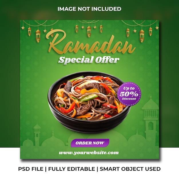 Specjalna Zniżka Z Makaronem Ramadan Oferuje Fioletowy I Zielony Szablon Premium Psd