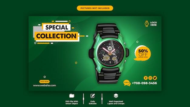 Szablon Banera Internetowego Sprzedaży Produktu Promocyjnego Premium Psd