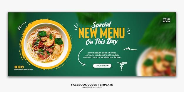 Szablon Banera Na Okładkę Na Facebook Specjalne Menu żywności Premium Psd