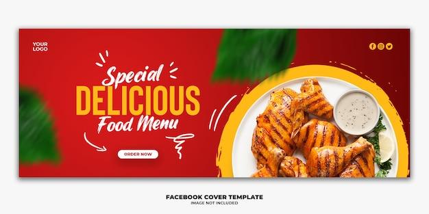 Szablon Banera Na Okładkę Na Facebook Specjalne Menu żywnościowe Z Kurczaka Premium Psd