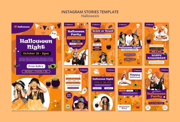 Szablon Historii Na Instagramie Halloween Party Premium Psd