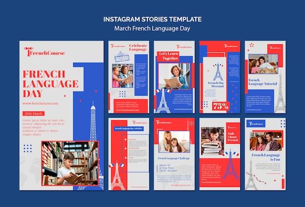 Szablon Historii Na Instagramie W Języku Francuskim Darmowe Psd