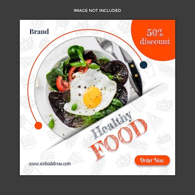 Szablon mediów społecznościowych instagram post żywności Premium Psd