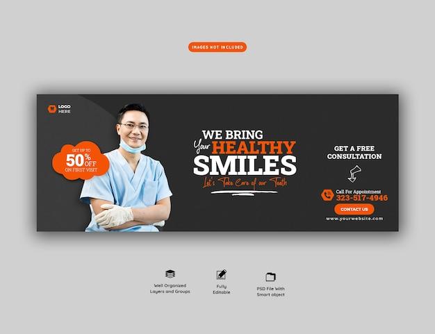 Szablon Okładki Facebook Dentysta I Opieka Stomatologiczna Darmowe Psd