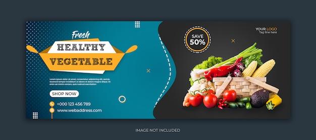 Szablon Okładki Facebook żywności Premium Psd
