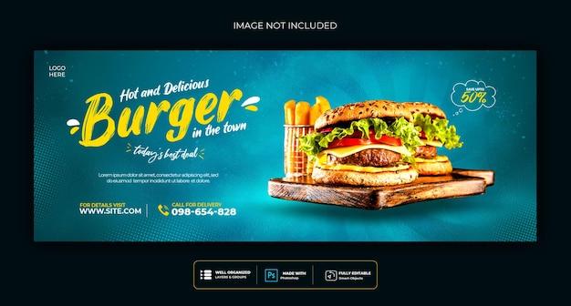 Szablon Okładki Menu żywności I Restauracji Mediów Społecznościowych Darmowe Psd