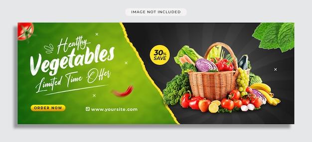 Szablon Okładki Na Facebooku Z Warzywami Premium Psd