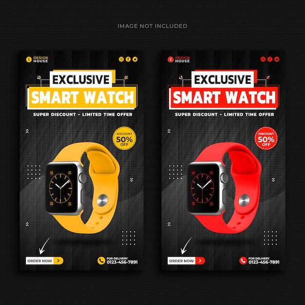 Szablon Opowiadań Instagram Promocji Kolekcji Inteligentnego Zegarka Premium Psd