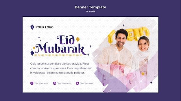 Szablon Poziomy Baner Dla Eid Mubarak Darmowe Psd