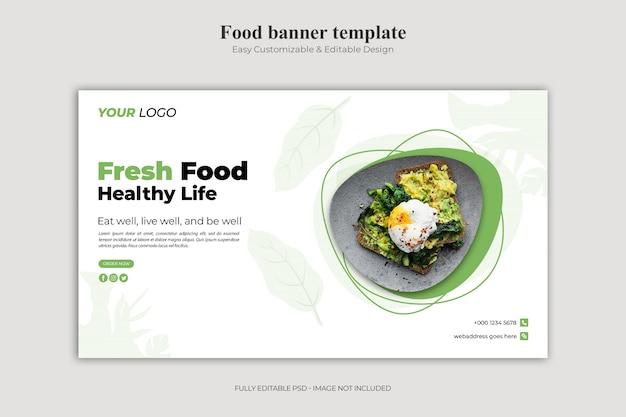 Szablon Strony Docelowej świeżej żywności I Zdrowego życia Premium Psd