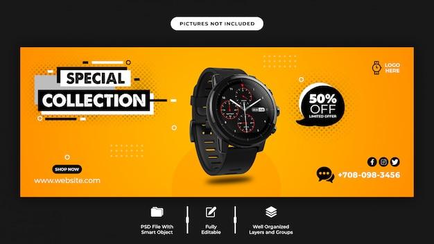 Szablon Strony Tytułowej Na Facebooku Sprzedaży Inteligentnego Zegarka Premium Psd