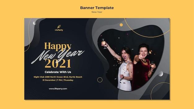 Szablon Transparent Koncepcja Nowego Roku Darmowe Psd
