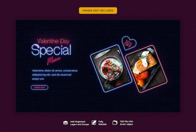 Szablon Transparent Www Sprzedaż Walentynki Premium Psd