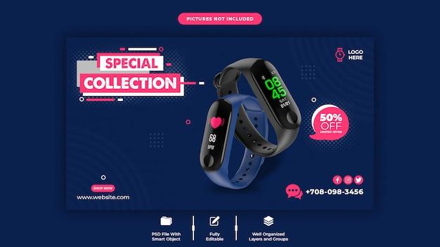 Szablon Transparentu Internetowego Sprzedaży Inteligentnego Zegarka Premium Psd